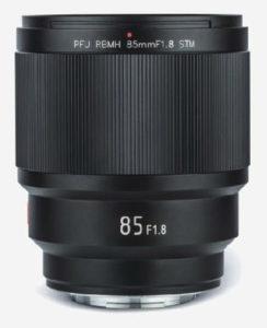 viltrox 85mm f1.8